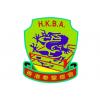 Hong Kong Boxing Association 香港拳擊總會